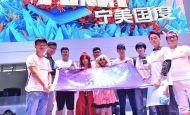 宁美国度电竞巡游祭上海站开幕,VR与电竞的结合