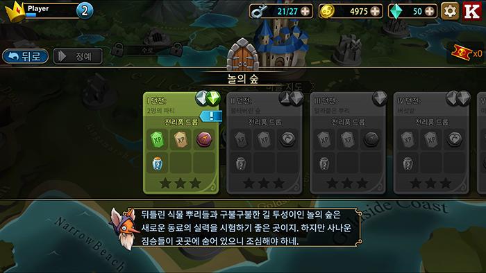 《BattleHand》游戏UI截图欣赏9