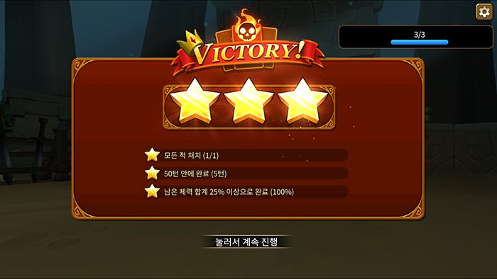 《BattleHand》游戏UI截图欣赏4