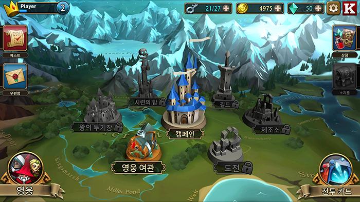《BattleHand》游戏UI截图欣赏8