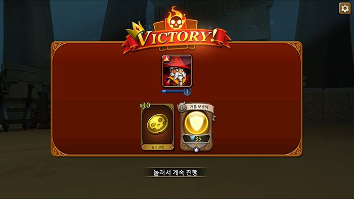 《BattleHand》游戏UI截图欣赏5
