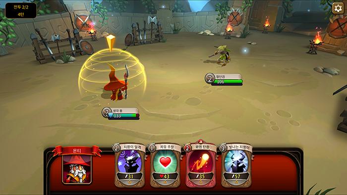 《BattleHand》游戏UI截图欣赏2