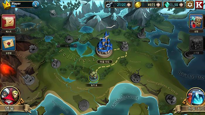 《BattleHand》游戏UI截图欣赏7
