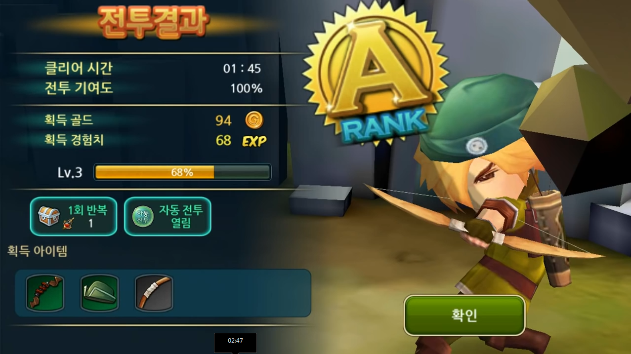 《HeroXHero》游戏截图UI分享11