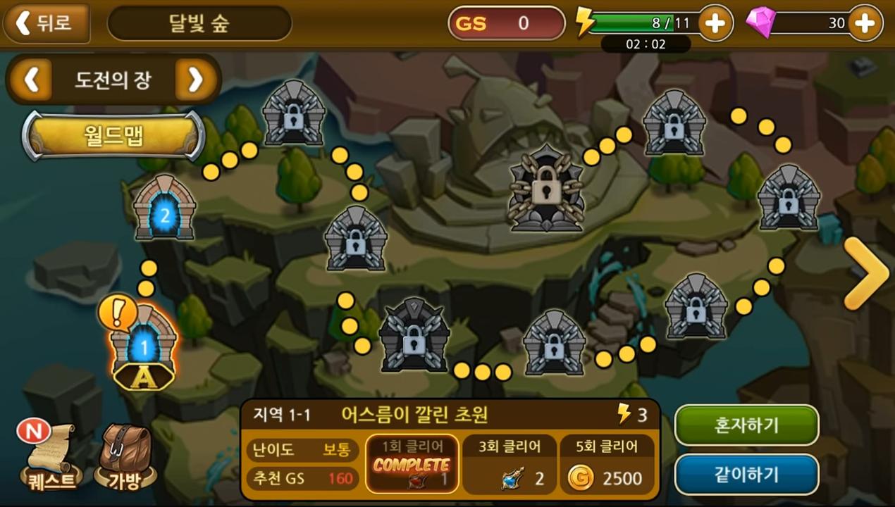 《HeroXHero》游戏截图UI分享13