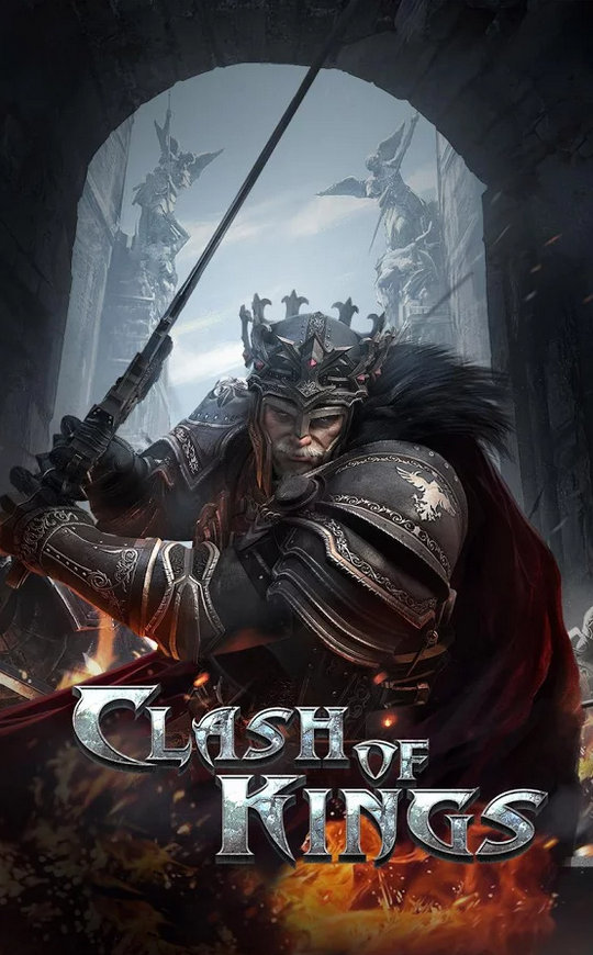 《Clash of Kings》游戏截图UI分享2