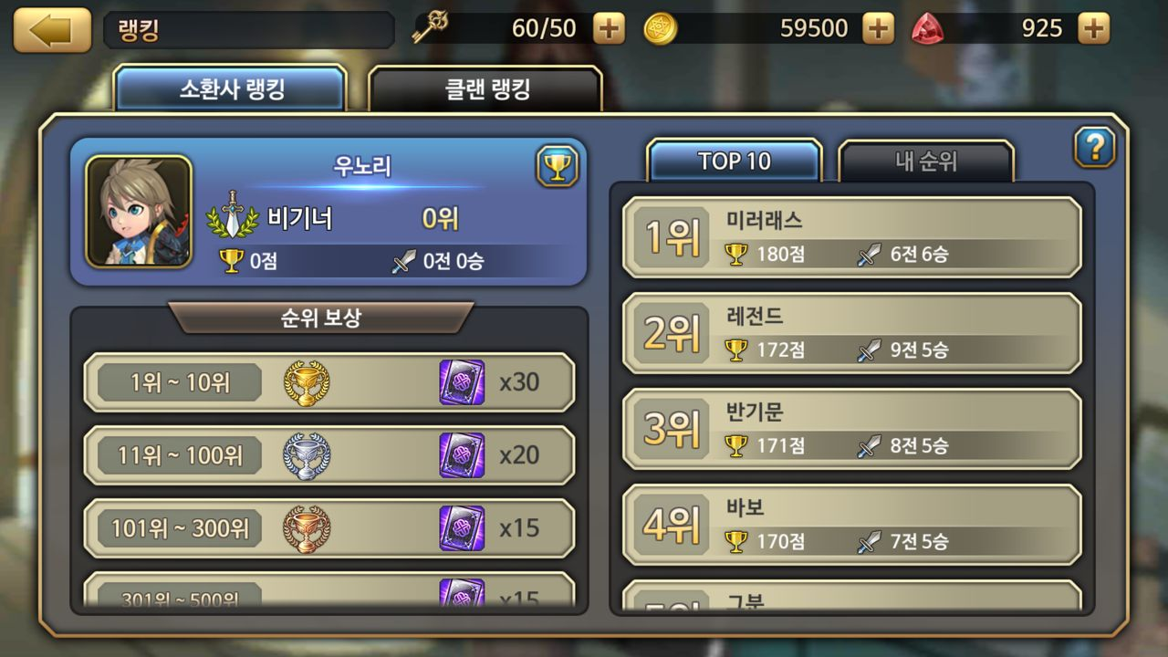 《D.O.S CBT》游戏截图UI欣赏23