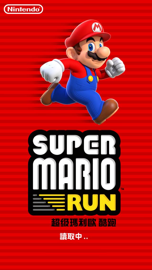 《超级马里奥跑酷》游戏截图UI欣赏13