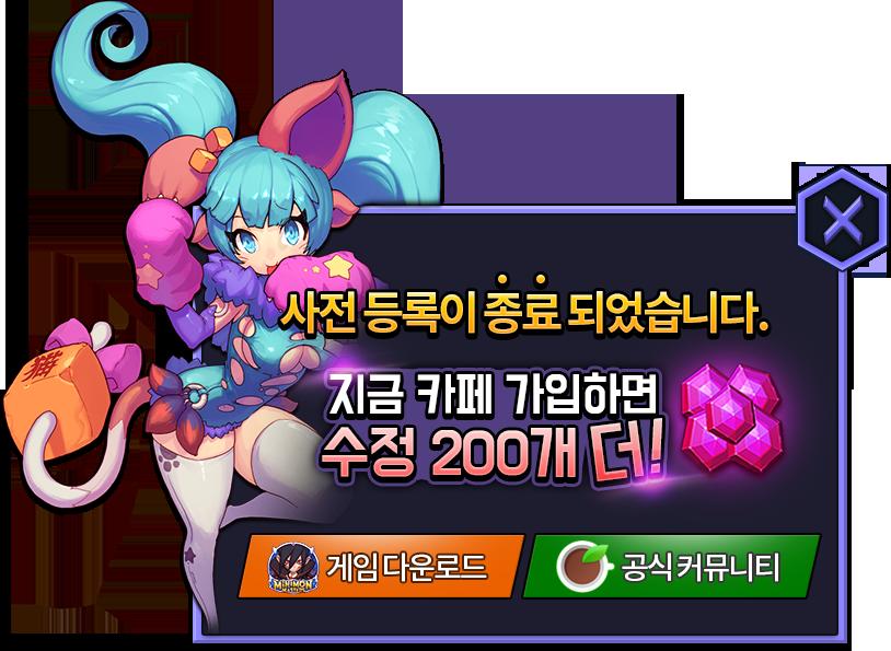 《韩国Minimon Masters》3