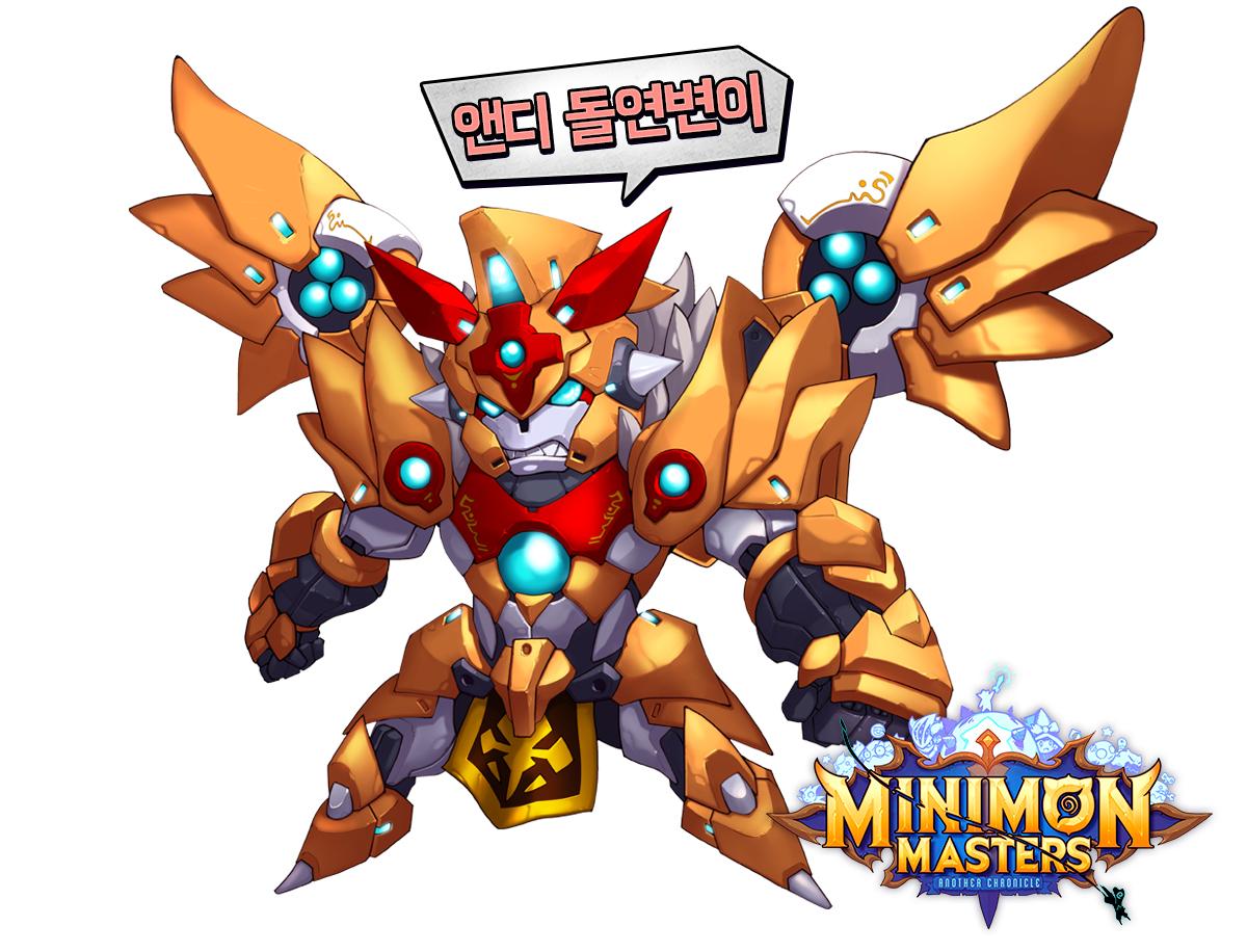 《韩国Minimon Masters》39