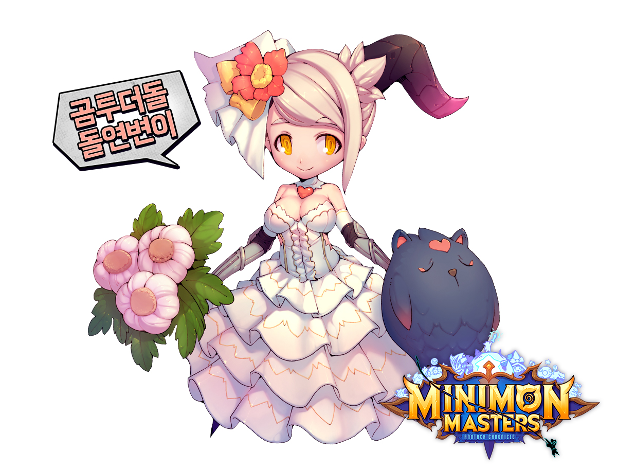 《韩国Minimon Masters》21