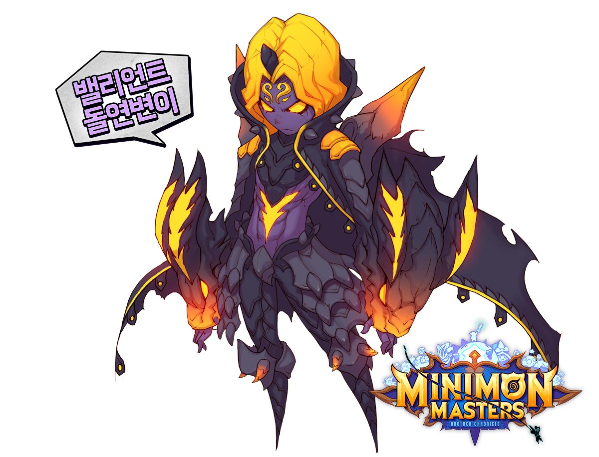 《韩国Minimon Masters》38