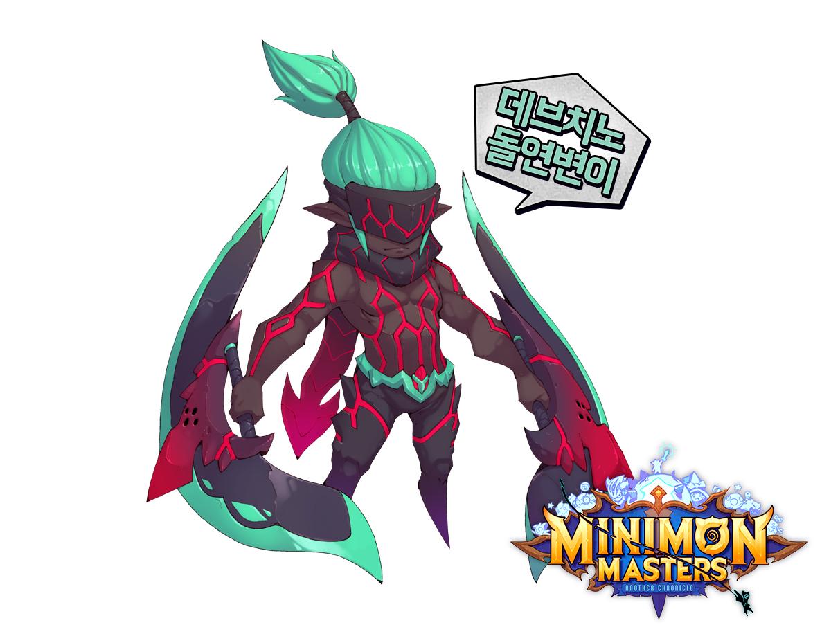 《韩国Minimon Masters》28