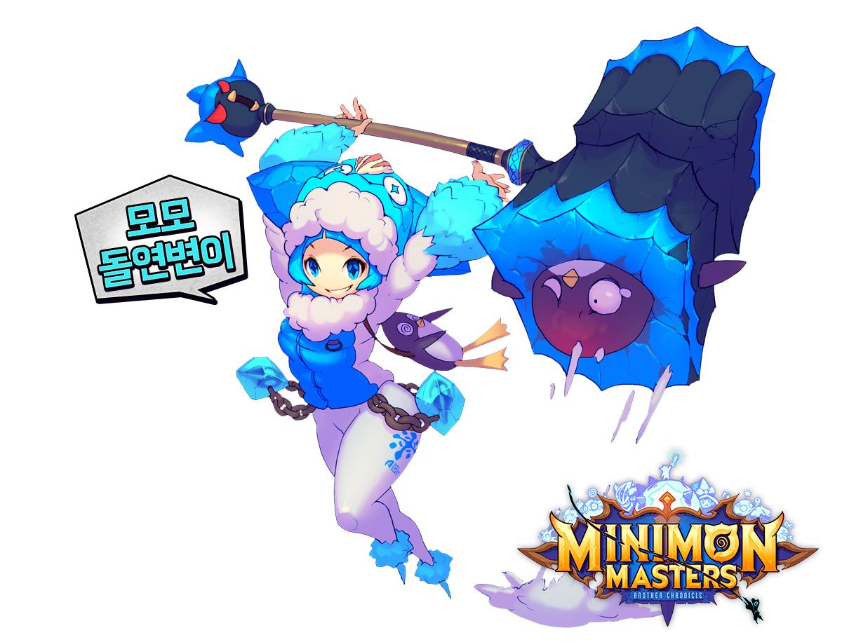 《韩国Minimon Masters》18
