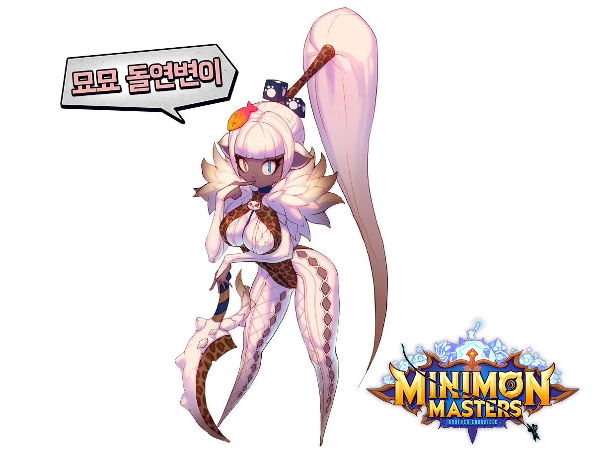 《韩国Minimon Masters》44