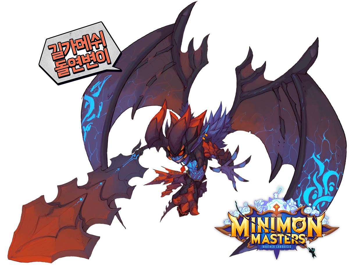 《韩国Minimon Masters》50