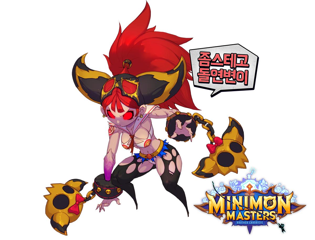 《韩国Minimon Masters》16