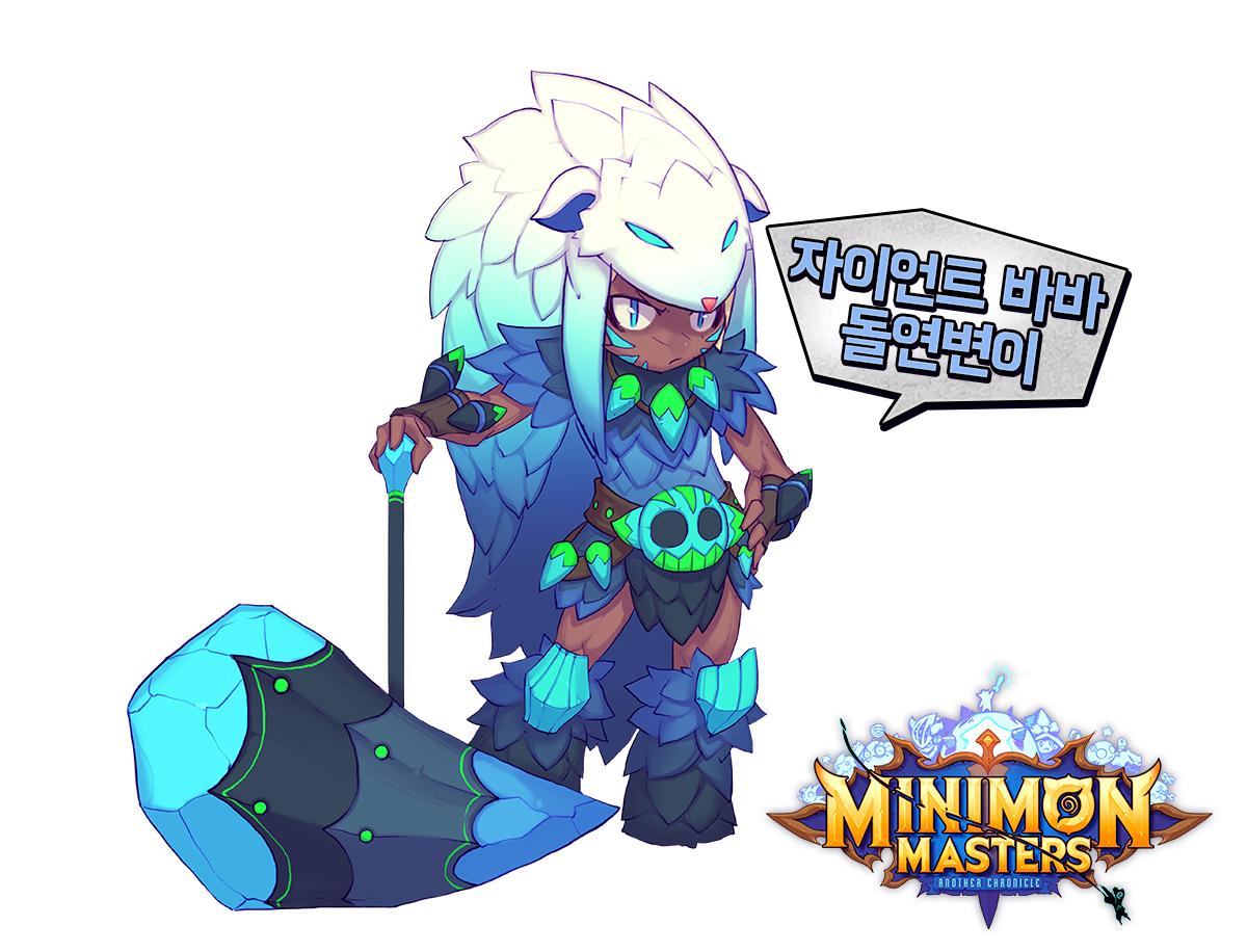 《韩国Minimon Masters》31