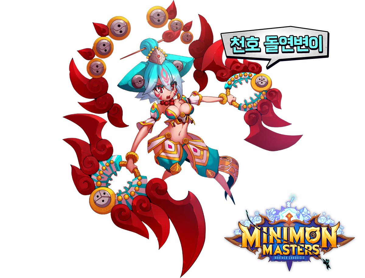 《韩国Minimon Masters》37