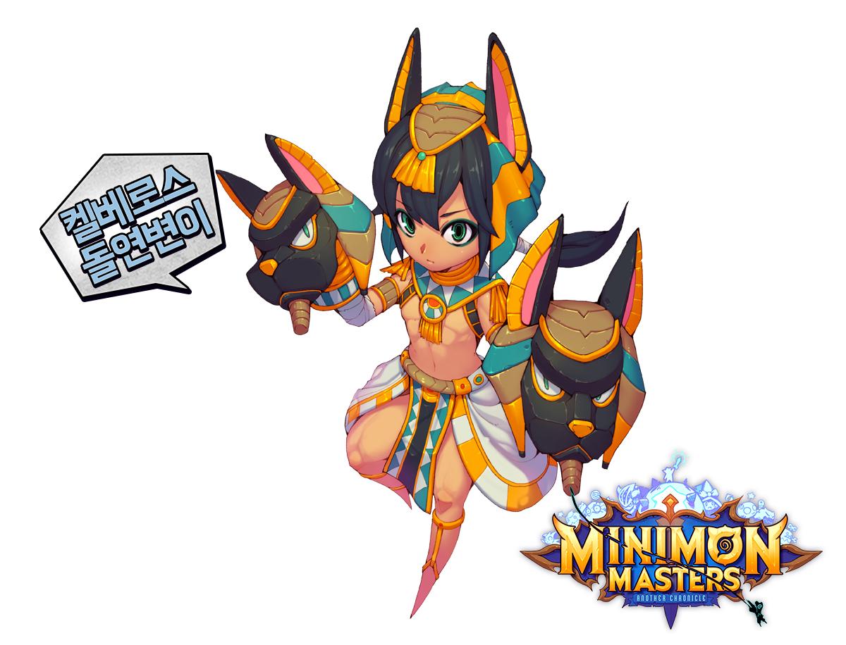 《韩国Minimon Masters》29