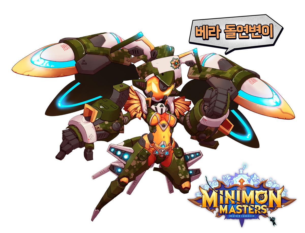 《韩国Minimon Masters》45