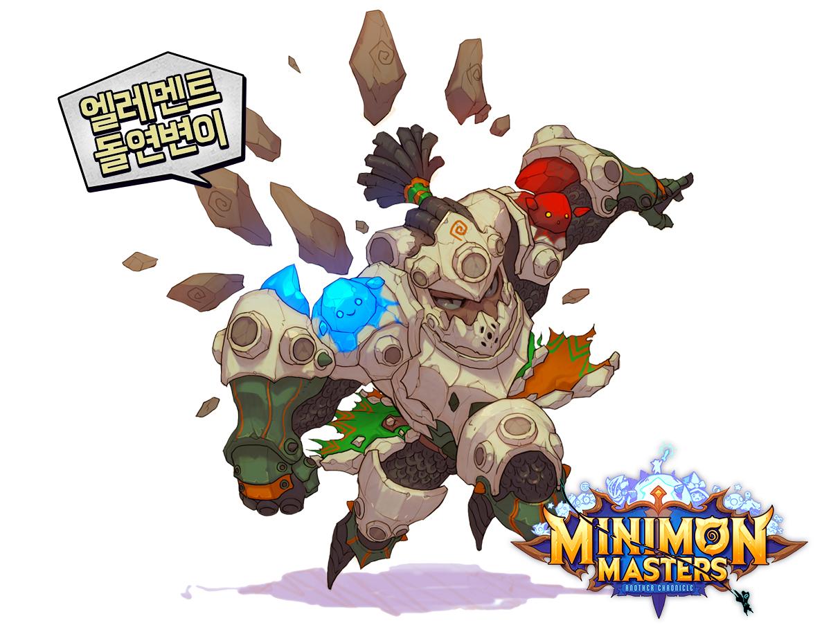 《韩国Minimon Masters》24