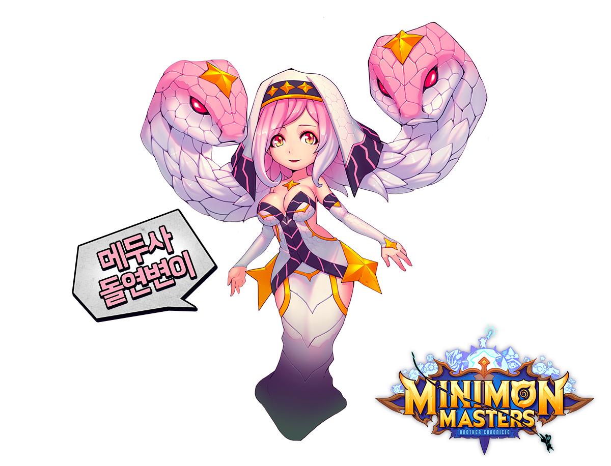 《韩国Minimon Masters》47
