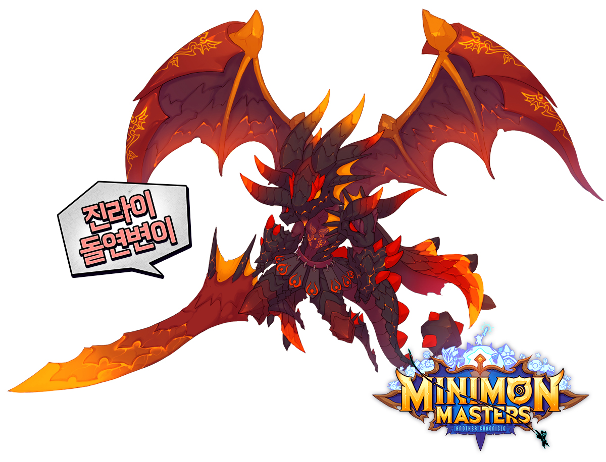 《韩国Minimon Masters》49
