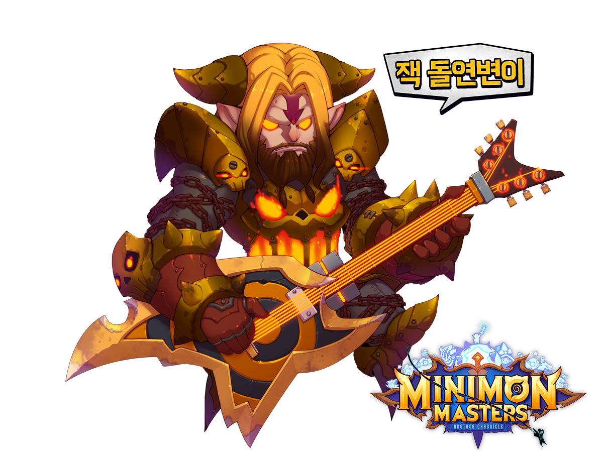 《韩国Minimon Masters》36