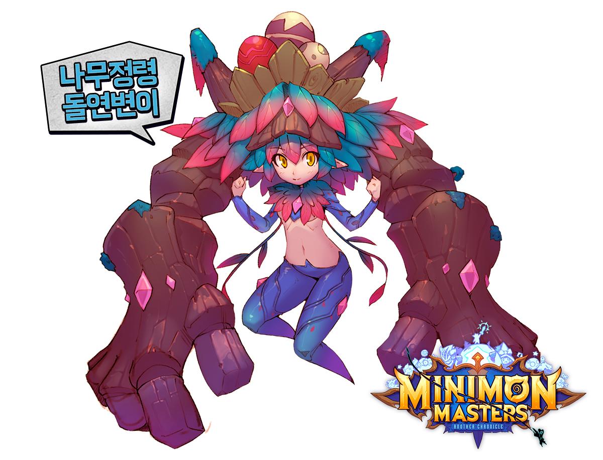 《韩国Minimon Masters》15