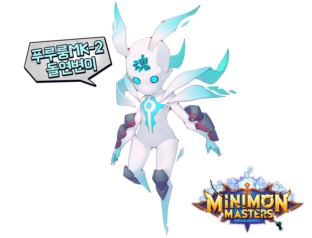 《韩国Minimon Masters》52