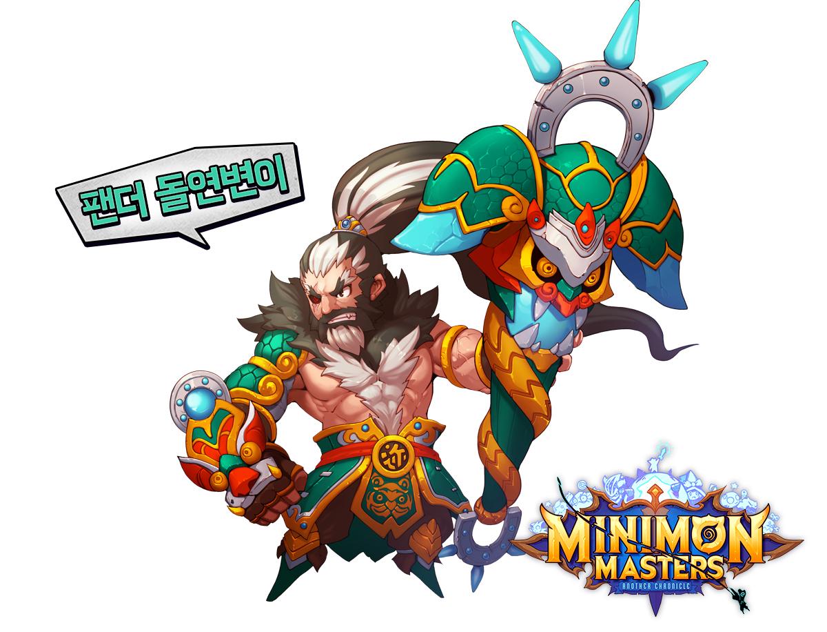 《韩国Minimon Masters》48