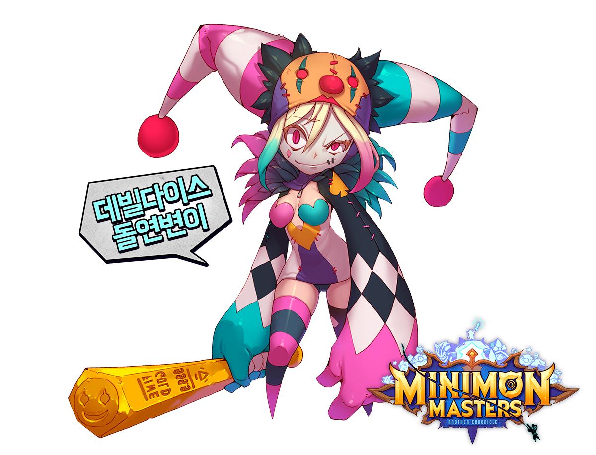 《韩国Minimon Masters》23