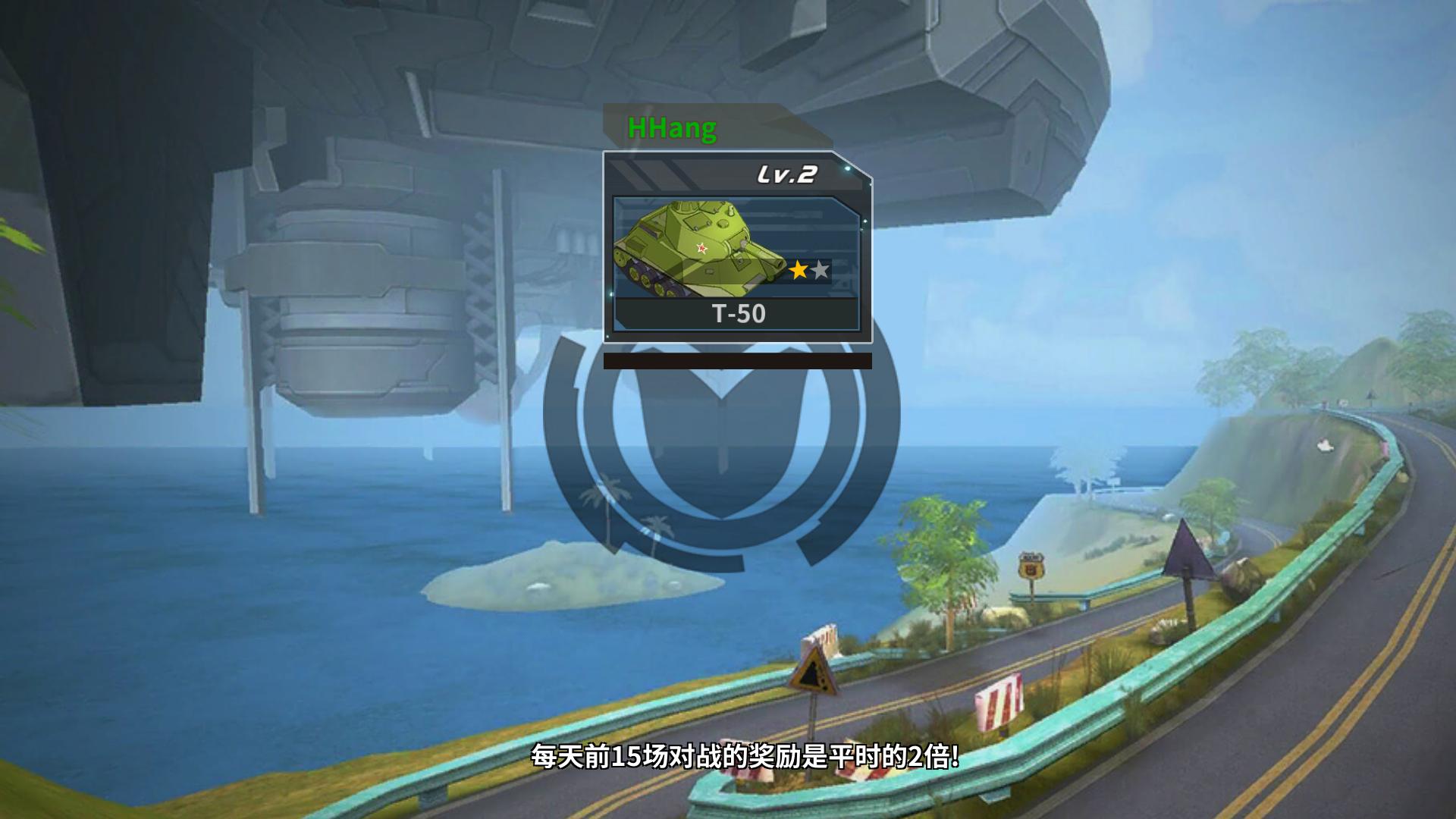 《装甲联盟》游戏截图UI欣赏32