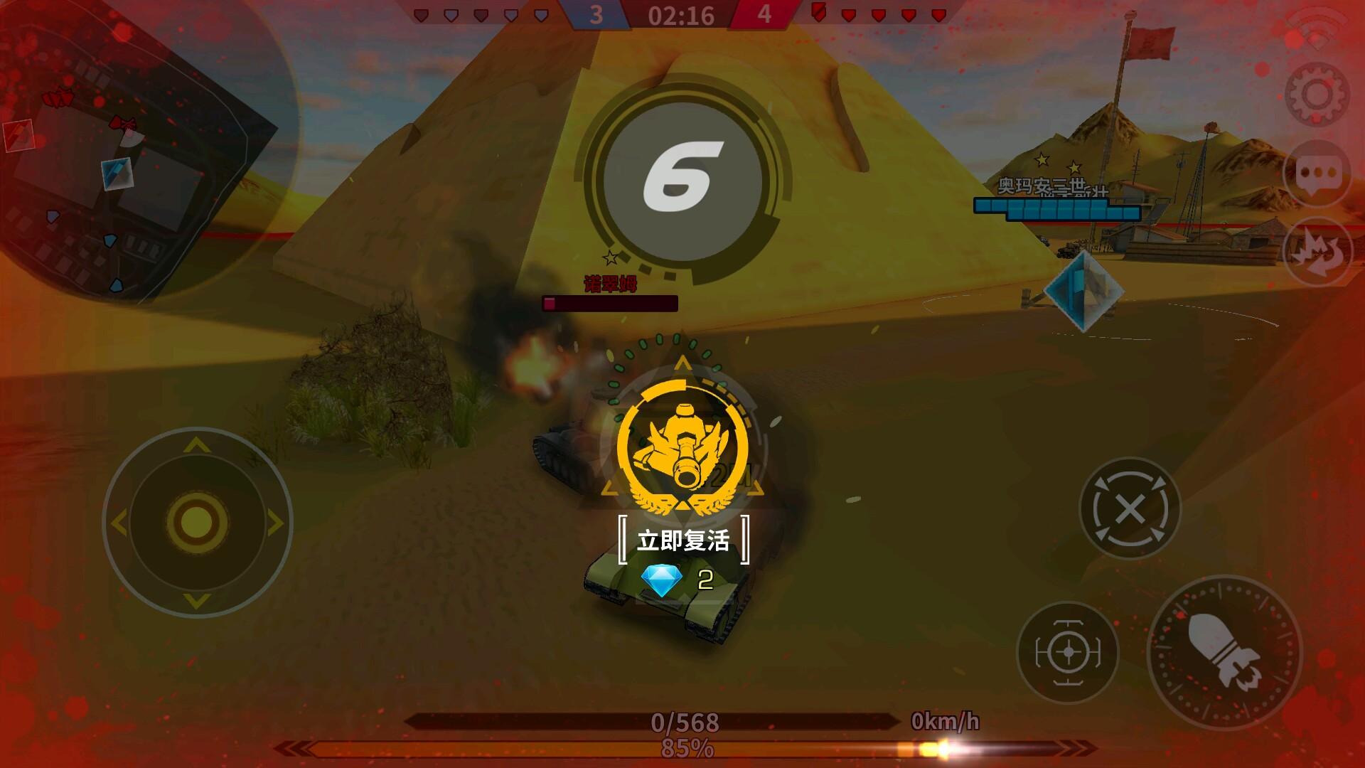 《装甲联盟》游戏截图UI欣赏52