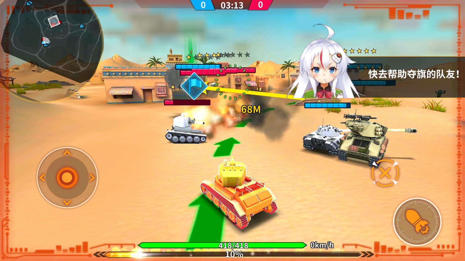 《装甲联盟》游戏截图UI欣赏42