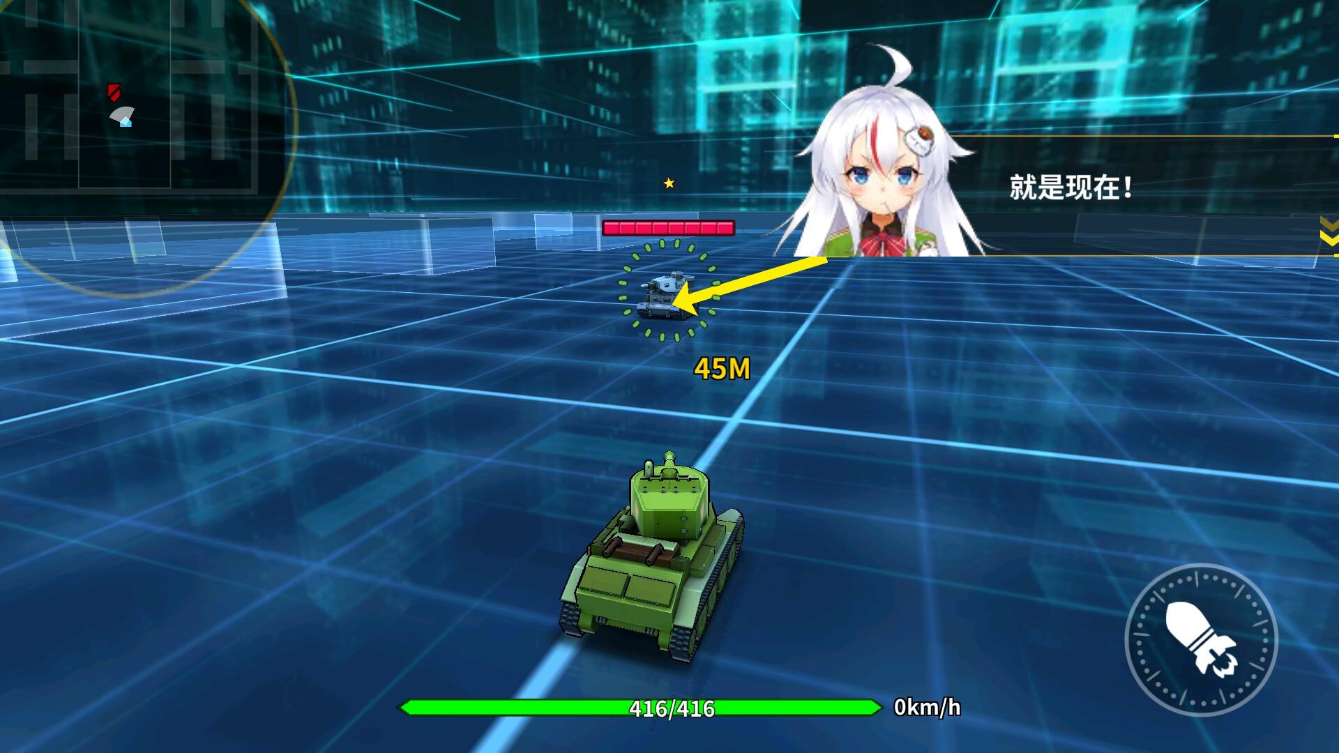 《装甲联盟》游戏截图UI欣赏38