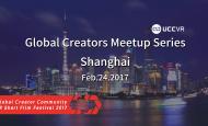 2月24日,GCC创想家系列沙龙上海站开启啦,报名快戳我!