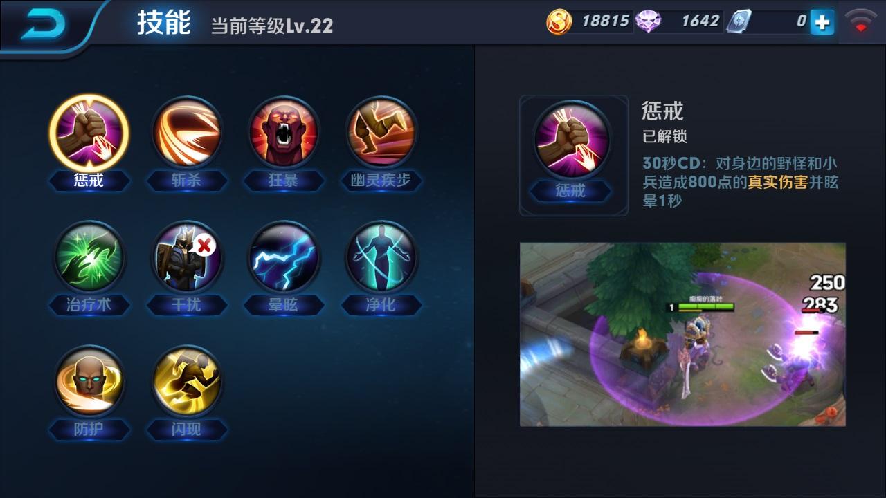 第1弹《王者荣耀英雄皮肤CG》竞技游戏24
