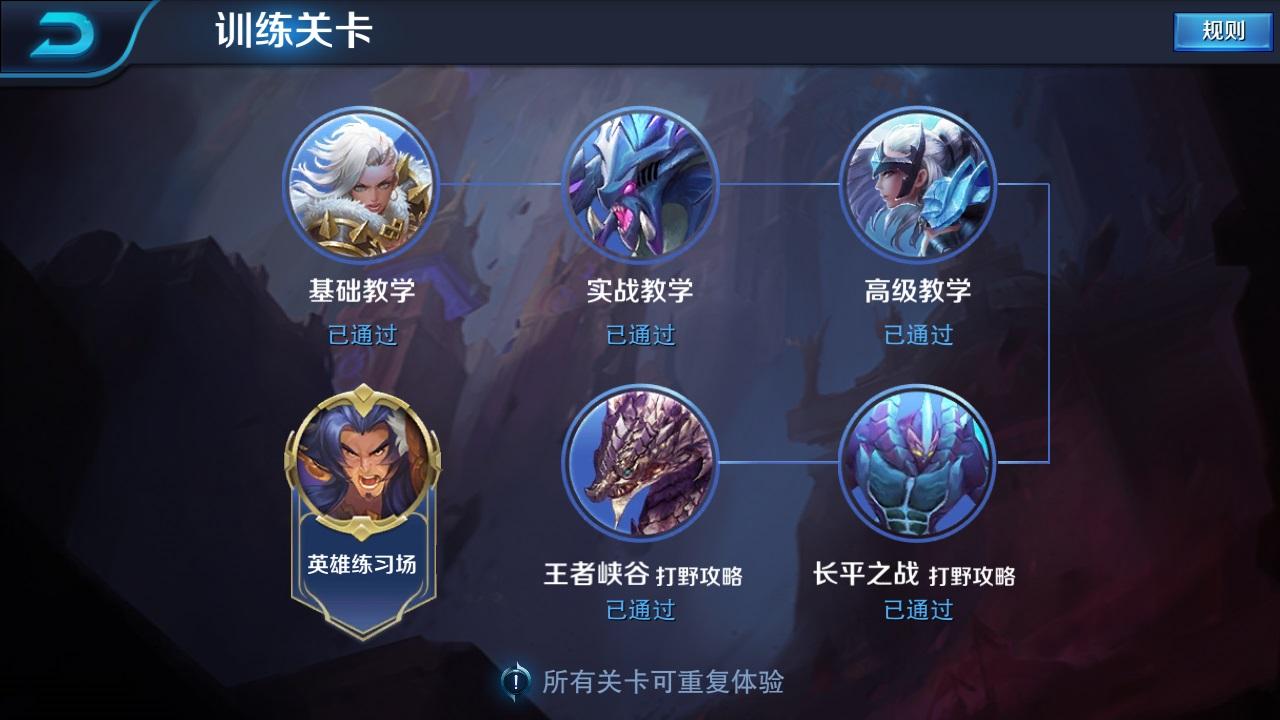 第1弹《王者荣耀英雄皮肤CG》竞技游戏16