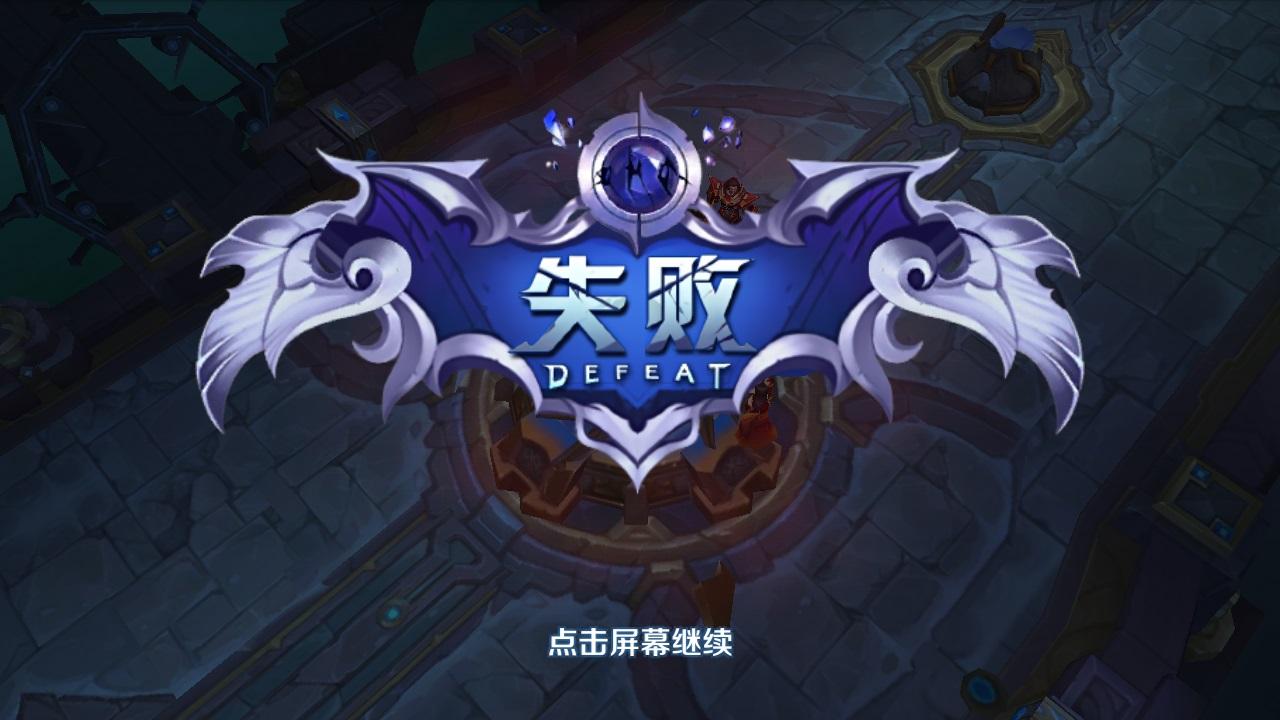 第1弹《王者荣耀英雄皮肤CG》竞技游戏15