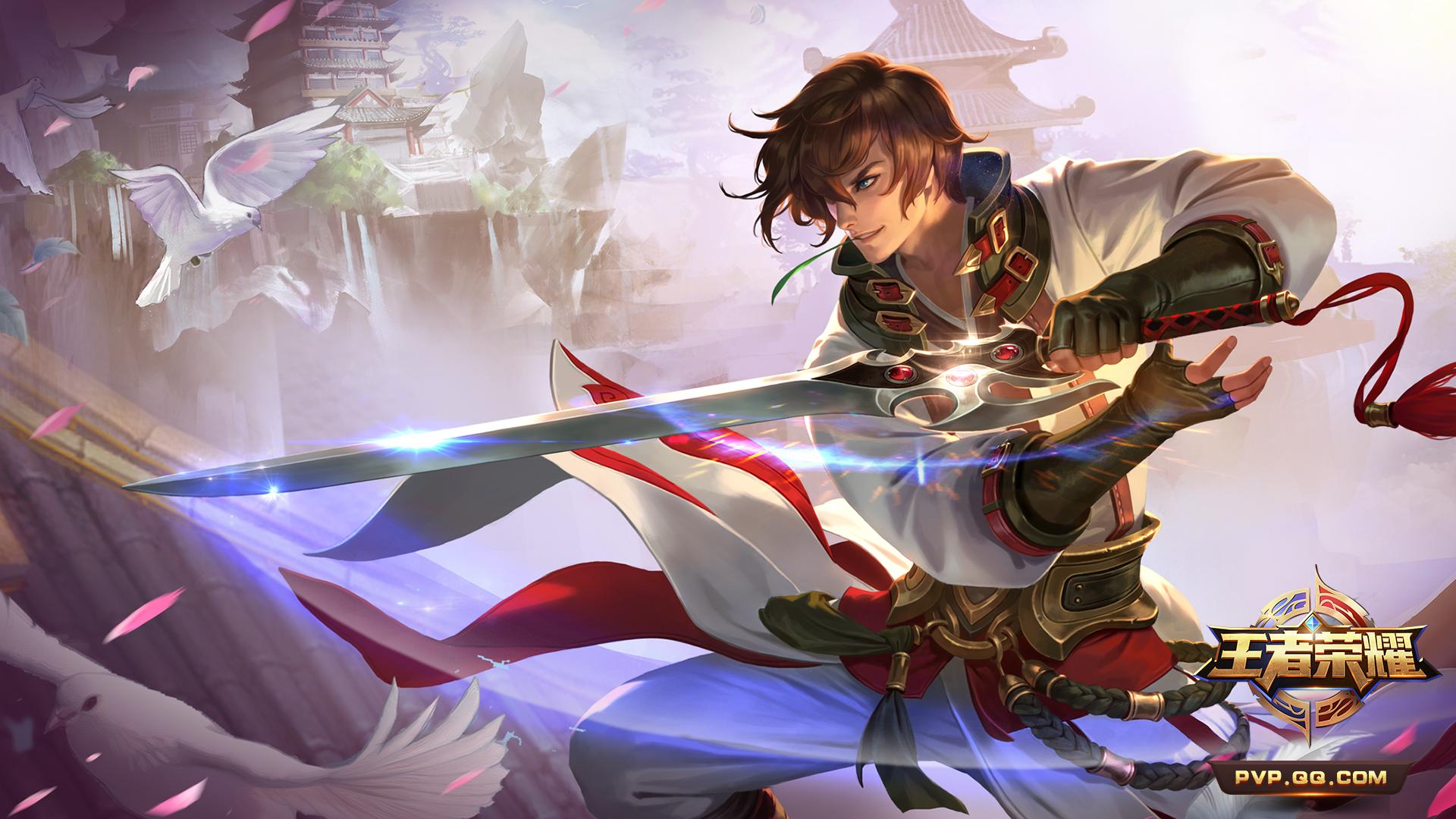 第1弹《王者荣耀英雄皮肤CG》竞技游戏233