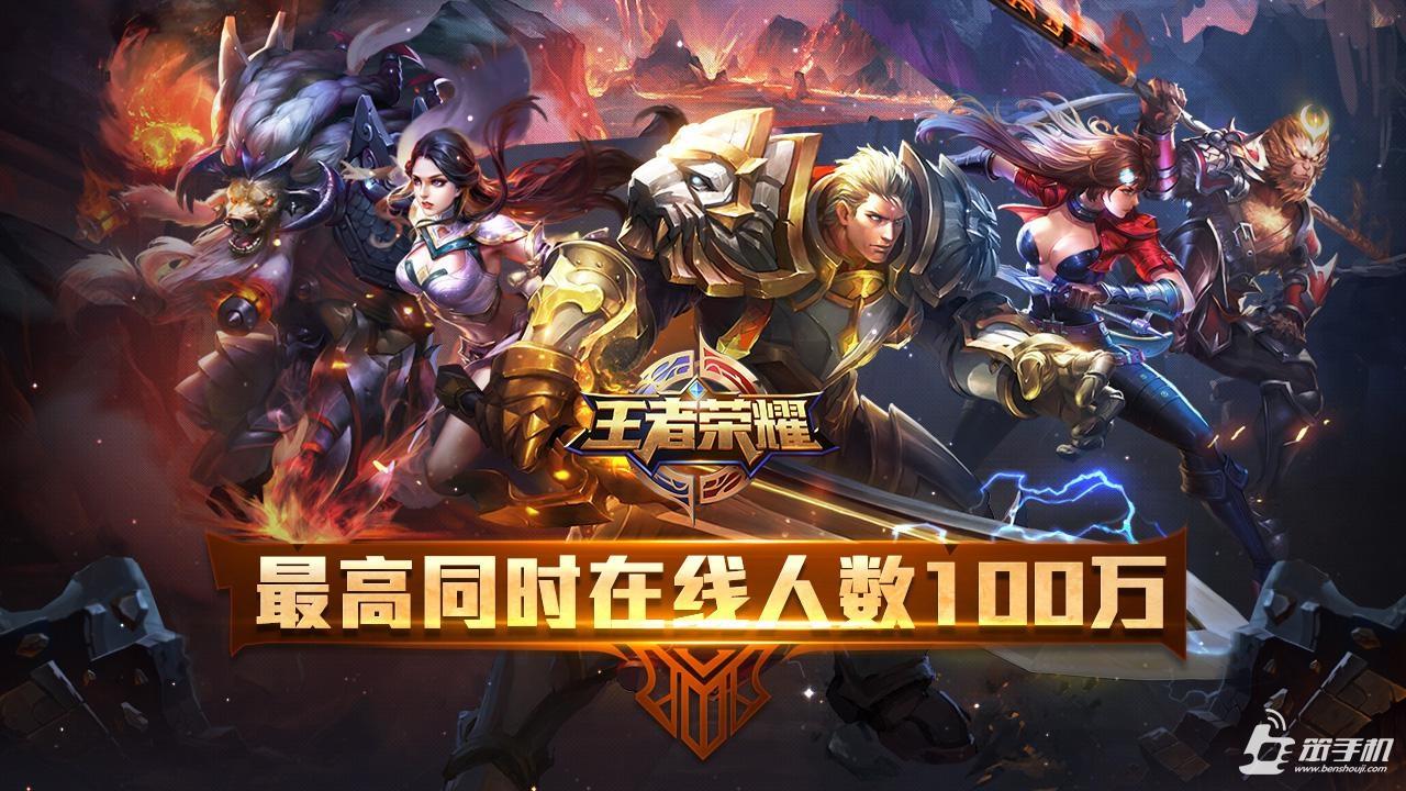 第1弹《王者荣耀英雄皮肤CG》竞技游戏172