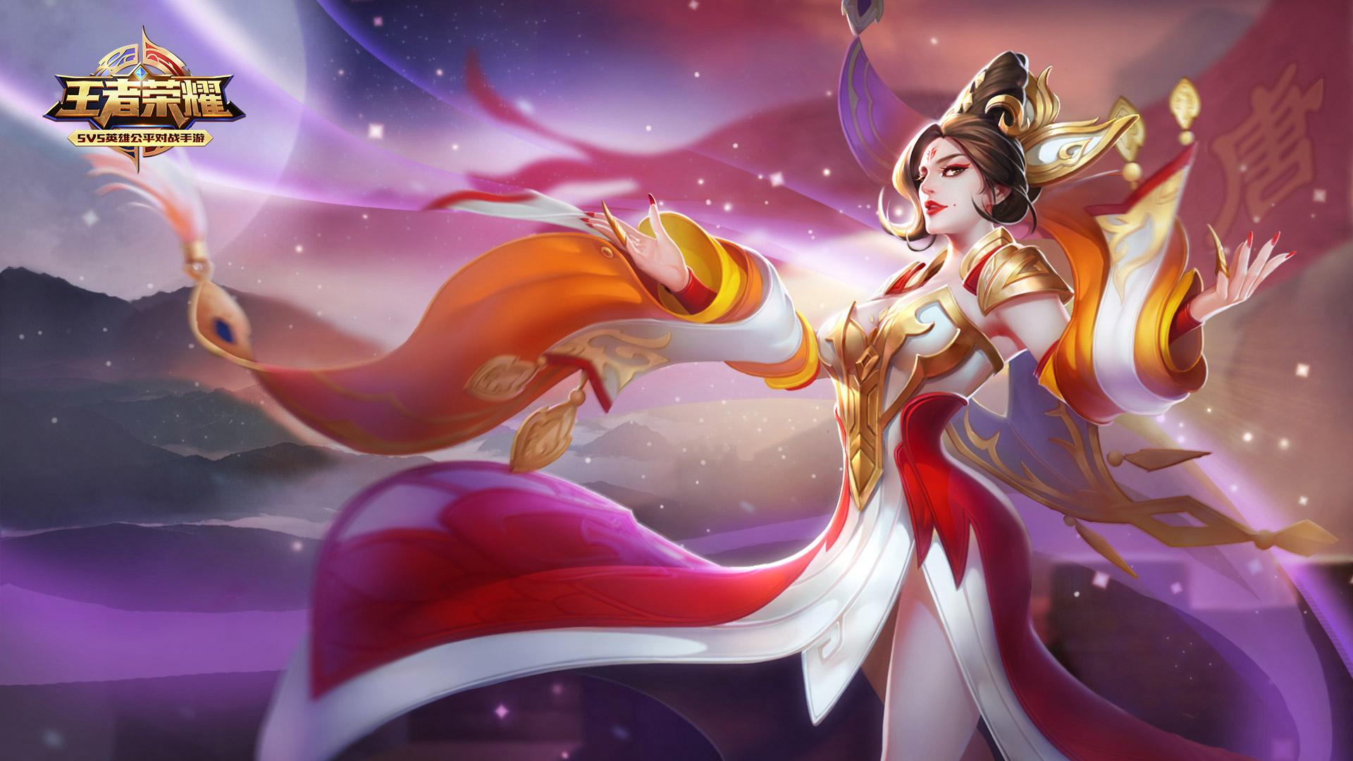 第1弹《王者荣耀英雄皮肤CG》竞技游戏163
