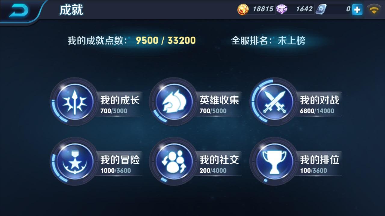 第1弹《王者荣耀英雄皮肤CG》竞技游戏30