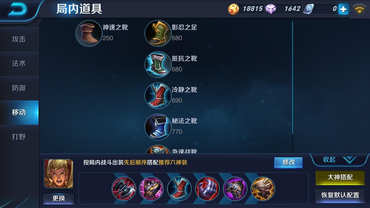 第1弹《王者荣耀英雄皮肤CG》竞技游戏27
