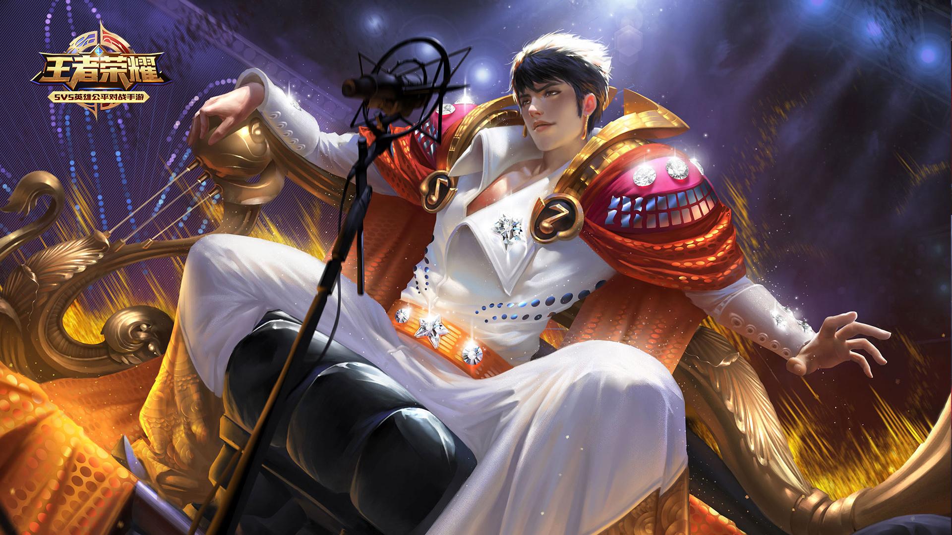第1弹《王者荣耀英雄皮肤CG》竞技游戏126