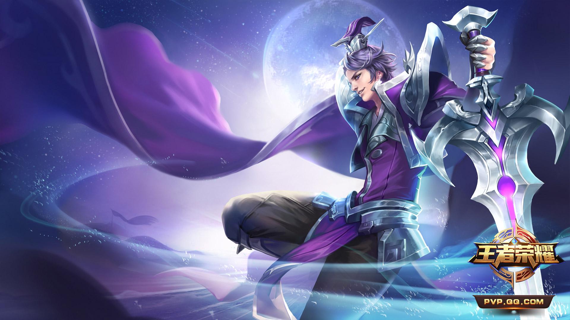 第1弹《王者荣耀英雄皮肤CG》竞技游戏235