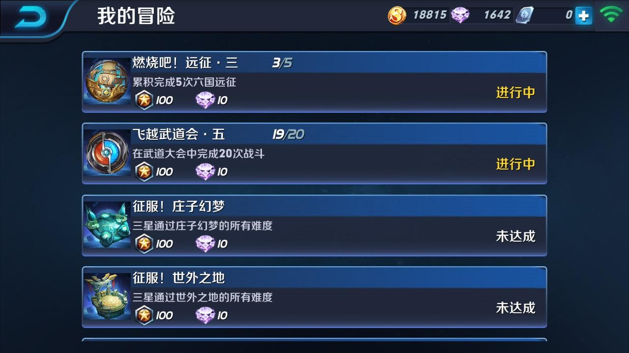 第1弹《王者荣耀英雄皮肤CG》竞技游戏34
