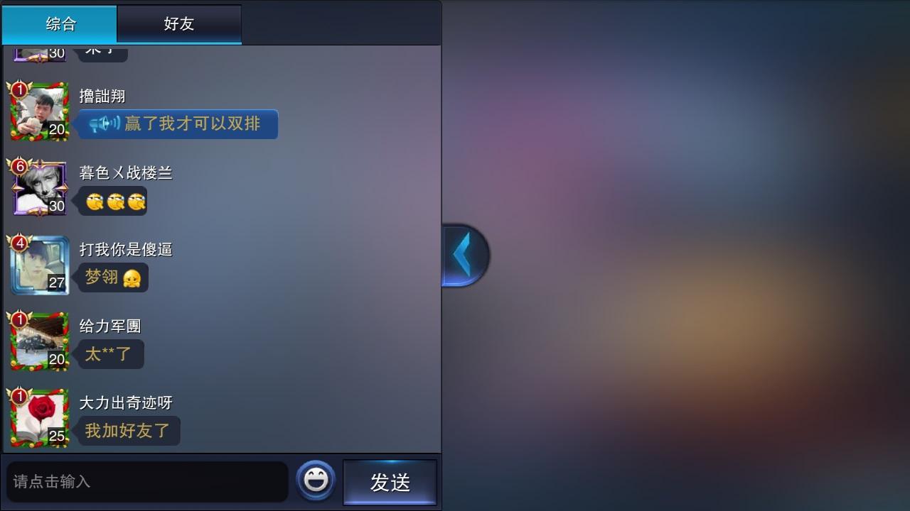 第1弹《王者荣耀英雄皮肤CG》竞技游戏62
